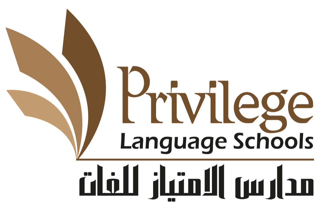 Privilege Language School